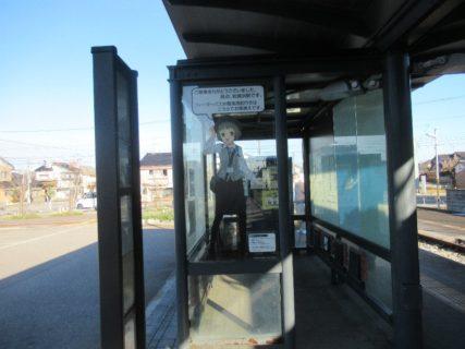 岩瀬浜駅は、富山県富山市岩瀬天神町にある、富山地方鉄道富山港線の駅。