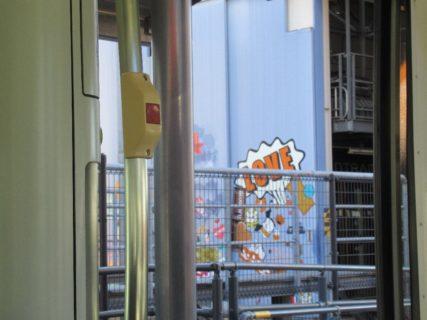 富山港線は、富山駅停留場から岩瀬浜駅までを結ぶ富山地方鉄道の路線。