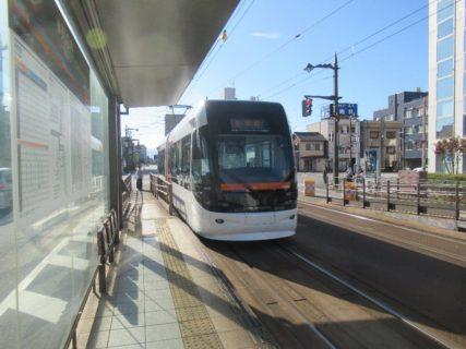 丸の内停留場は、富山市丸の内一丁目にある、富山地鉄富山軌道線の停留場。