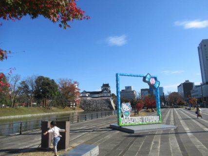 城址公園は、富山市のランドマークの一つ。