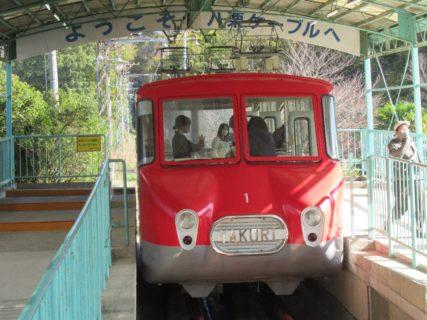 八栗ケーブルは、高松市牟礼町牟礼の八栗登山口駅から八栗山上駅に至る。