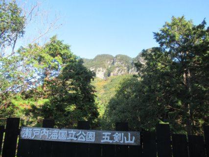 八栗山上駅から眺めた瀬戸内海国立公園五剣山と屋島です。