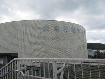 大鳴門橋架橋記念館エディは、大鳴門橋架橋を記念して設置された施設。