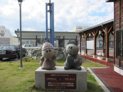 鳴門駅は、徳島県鳴門市撫養町小桑島前浜にあるJR四国鳴門線の駅。