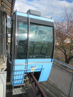 すろっぴーは、徳島県鳴門市に設置されたスロープカー。