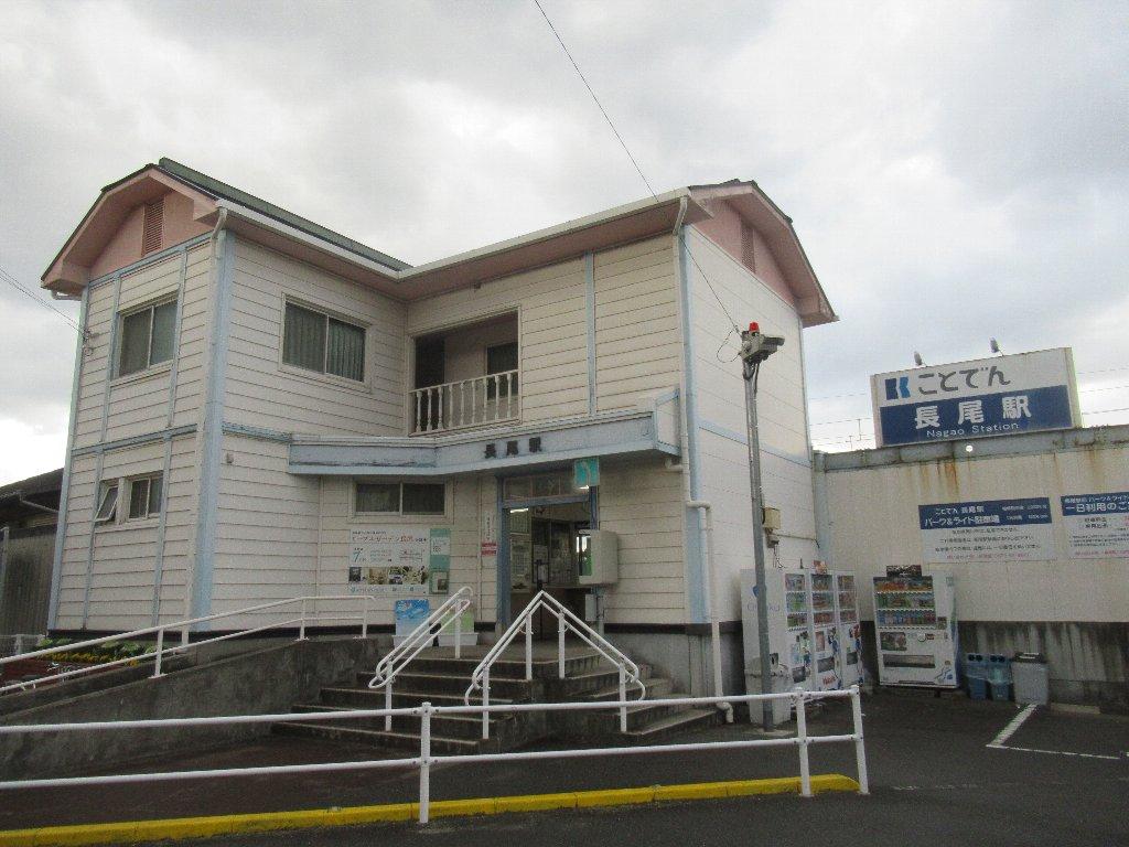 長尾駅は、香川県さぬき市にある高松琴平電気鉄道長尾線の駅。
