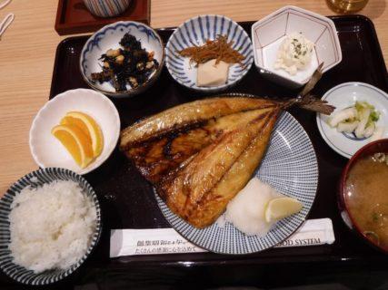 さばの一夜干し定食@さんすて岡山のさち福や。