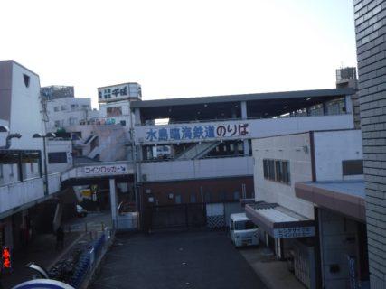 倉敷市駅は、岡山県倉敷市阿知一丁目にある、水島臨海鉄道の駅。