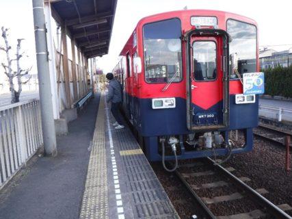水島臨海鉄道は、岡山県倉敷市の鉄道事業者。