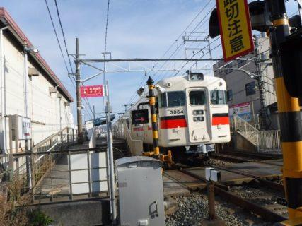 手柄駅は、兵庫県姫路市東延末五丁目にある、山陽電気鉄道の駅。