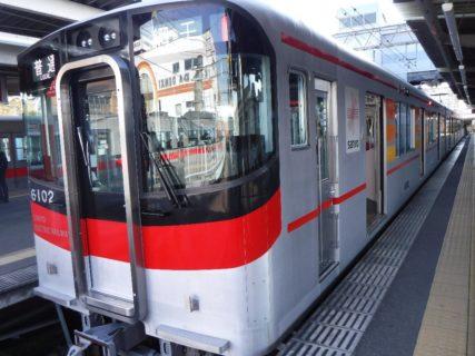飾磨駅は、兵庫県姫路市飾磨区清水にある山陽電気鉄道の駅。