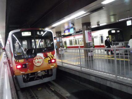 神戸電鉄の新開地駅でございます。