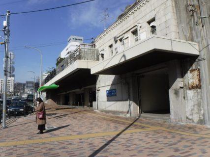 湊川駅は、神戸市兵庫区荒田町一丁目にある、神戸電鉄の駅。