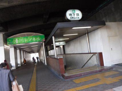 湊川公園駅は、神戸市兵庫区上沢通にある神戸市営地下鉄の駅。