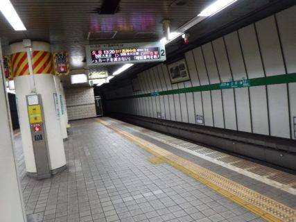 上沢駅は、兵庫県神戸市兵庫区にある神戸市営地下鉄の駅。