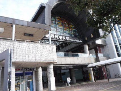 西神中央駅は、神戸市西区糀台5丁目にある神戸市営地下鉄の駅。