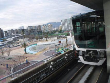 マリンパーク駅は、神戸市東灘区にある神戸新交通六甲アイランド線の駅。