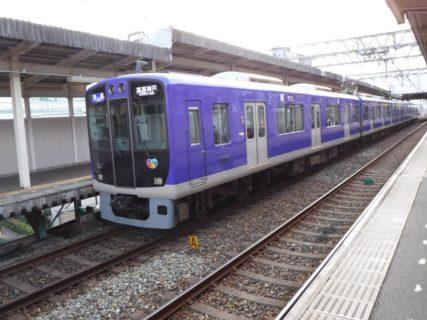 魚崎駅は、兵庫県神戸市東灘区にある阪神電鉄・神戸新交通の駅。