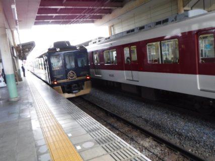 尺土駅は、奈良県葛城市尺土にある、近鉄の駅。