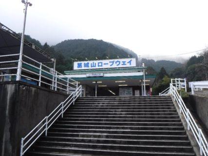 葛城山ロープウエイは、奈良県御所市にある近鉄の索道線。