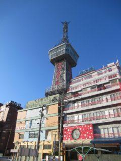 別府タワーは、大分県別府市にある観光塔。