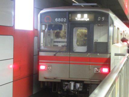 名古屋市営地下鉄桜通線の名古屋駅でございます。