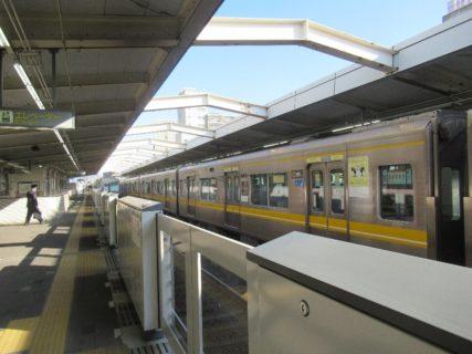 藤が丘駅は、名古屋市名東区にある名古屋市営地下鉄・愛知高速交通の駅。