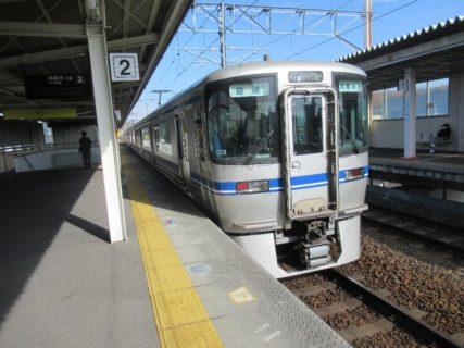 瀬戸市駅は、愛知県瀬戸市東横山町にある愛知環状鉄道の駅。