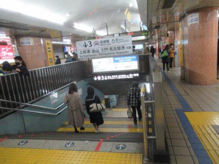 栄町駅から栄駅を経由して名古屋駅へ向かいます。