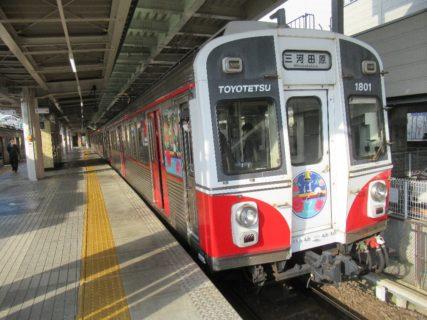 新豊橋駅は、愛知県豊橋市花田町西宿にある豊橋鉄道渥美線の駅。