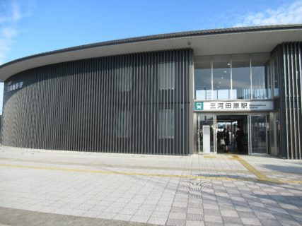 三河田原駅は、愛知県田原市田原町東大浜にある豊橋鉄道渥美線の駅。