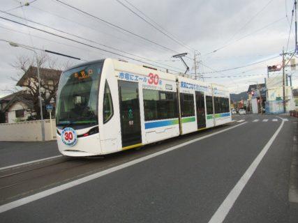 井原停留場は、愛知県豊橋市井原町にある豊橋鉄道東田本線の停留場。