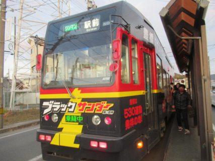 赤岩口停留場は、愛知県豊橋市東田町井原にある豊橋鉄道東田本線の停留場。