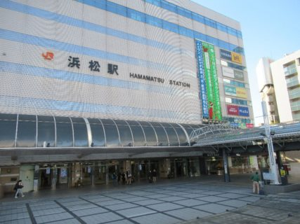 浜松駅は、静岡県浜松市中区砂山町にある、JR東海の駅。