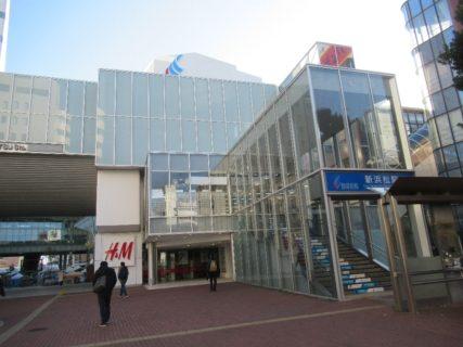 新浜松駅は、静岡県浜松市中区鍛冶町にある遠州鉄道の駅。