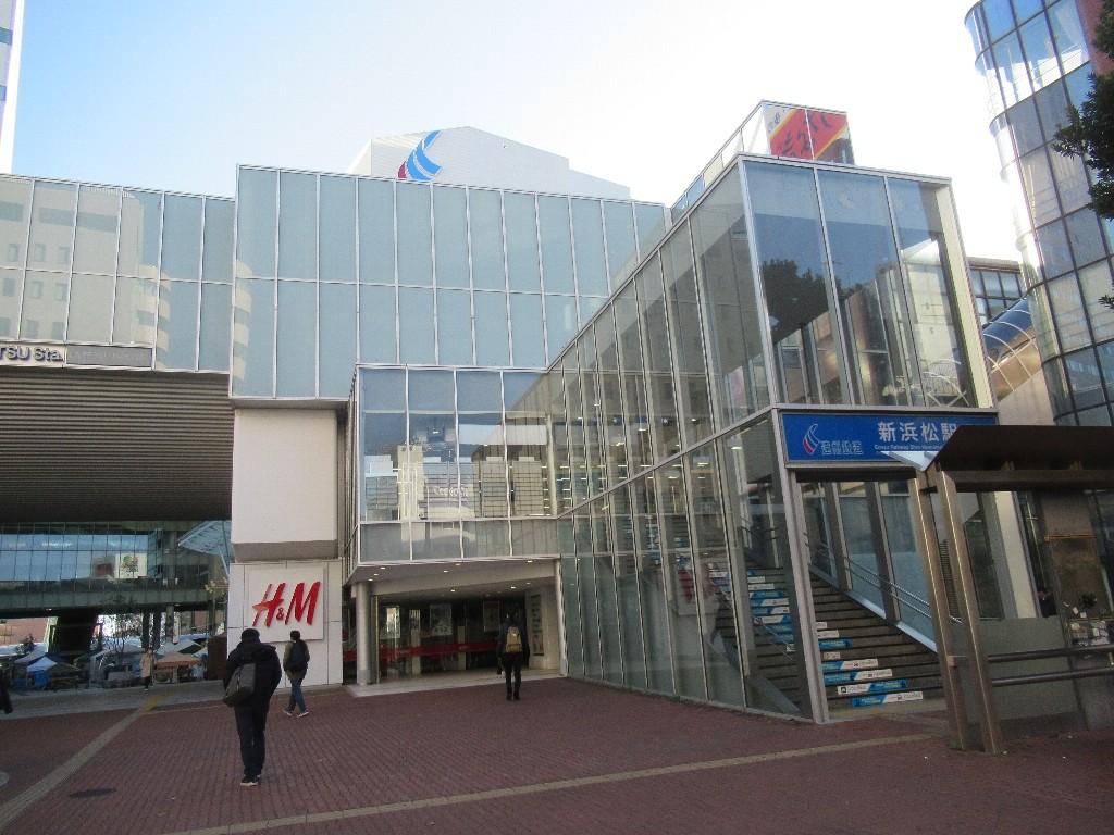 駅 新 浜松