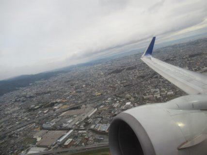 当機は宮崎に向い定刻に大阪国際空港を離陸いたしました。