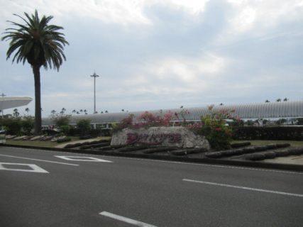 宮崎空港は、宮崎県宮崎市大字赤江無番地にある空港。