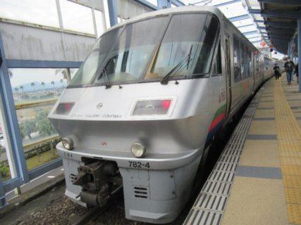 宮崎空港駅は、宮崎市大字赤江にあるJR九州宮崎空港線の駅。