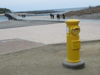 青島海岸の「幸せの黄色いポスト」でございます。
