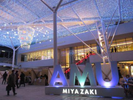 宮崎駅高千穂口、駅前広場の昼夜対比とか。