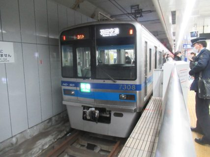 久々の羽田空港第1・第2ターミナル駅でございます。