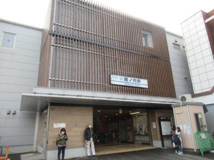 堀ノ内駅は、神奈川県横須賀市三春町にある京浜急行電鉄の駅。