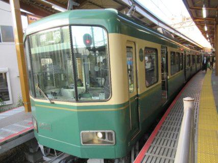 鎌倉駅は、神奈川県鎌倉市御成町にある、江ノ島電鉄の駅。