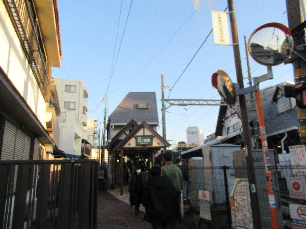 江ノ島駅は、神奈川県藤沢市片瀬海岸一丁目にある江ノ島電鉄の駅。