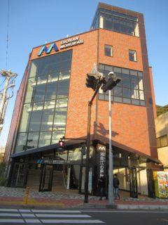湘南江の島駅は、藤沢市片瀬三丁目にある湘南モノレールの駅。