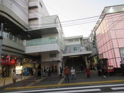 大船駅は、神奈川県鎌倉市大船一丁目にあるJR東日本の駅。