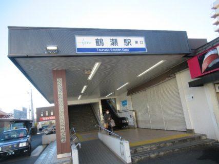 鶴瀬駅は、埼玉県富士見市鶴瀬東一丁目にある、東武鉄道東上線の駅。
