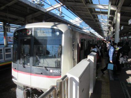 和光市駅は、埼玉県和光市本町にある、東武鉄道・東京メトロの駅。