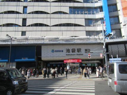 西武池袋線は、池袋駅から飯能駅を経由して吾野駅を結ぶ。